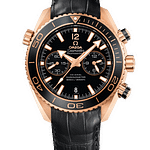 Omega Seamaster Planet Ocean 600M CO-Axial Master Chronometer Red Gold On Leather Strap